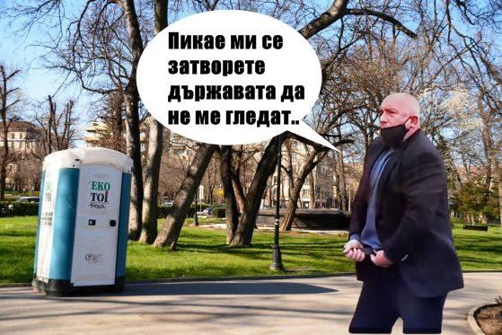 Слави Трифонов: Вижте докъде сме се докарали?