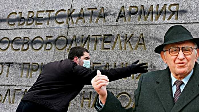 Бай Тошо: Как България оцеля 1300 години без Запада?