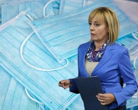 Мая Манолова: Как Министерство на здравеопазването харчи пари?