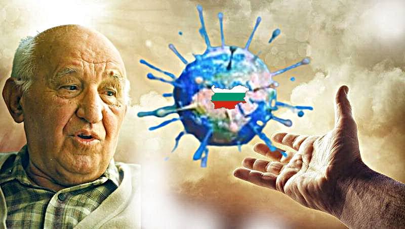 Бай Тошо: Истината за новата болест ще ви промени завинаги