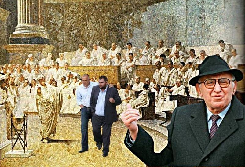 Бай Тошо: Демокрацията е за Богатите