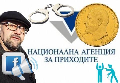 Стефан Пройнов: Искам да предупредя всички колекционери, търговци и антиквари, всички, които търгуват по интернет и използват куриерските фирми.