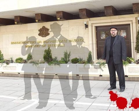 Стефан Пройнов: Във войната за златното руно ще има арестувани археолози, иманяри и много трупове