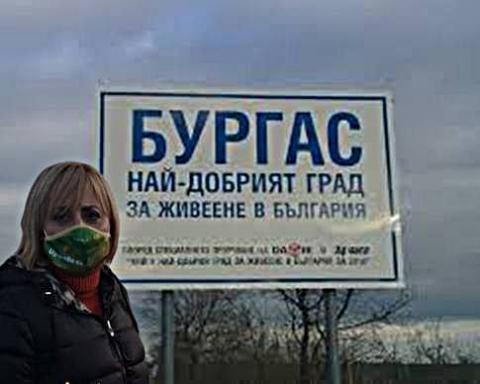 Мая Манолова: Бедственото положение в Бургас