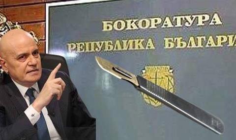 Слави Трифонов: България е мафиотска държава