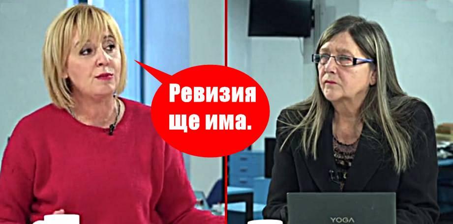 Мая Манолова: Срещу ВиК национализацията