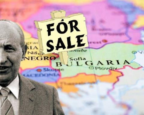 Бай Тошо: Краят на България е близо!