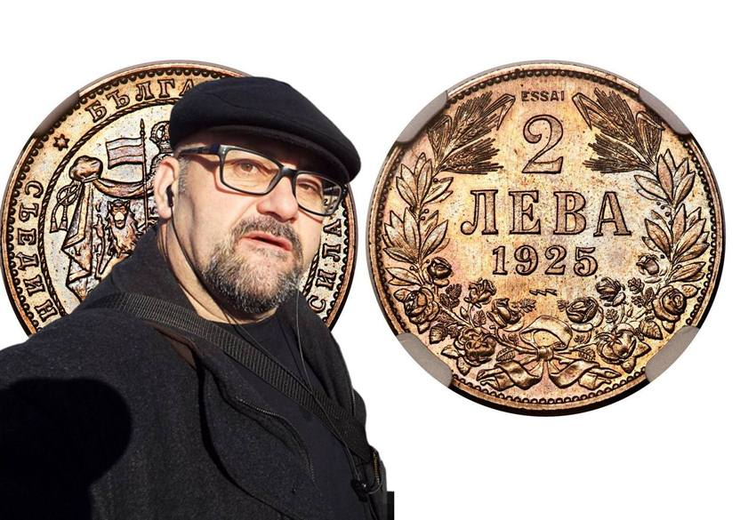 Стефан Пройнов: Тази монета я няма в каталога