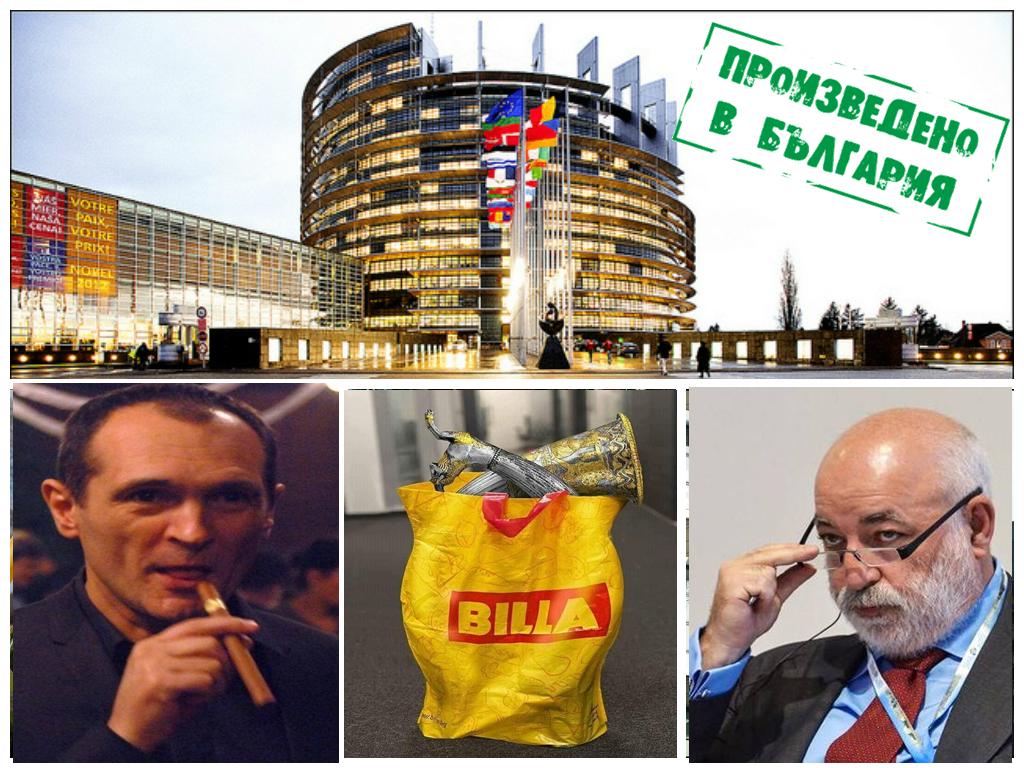 Когато Божков представи пълното великолепие на България!