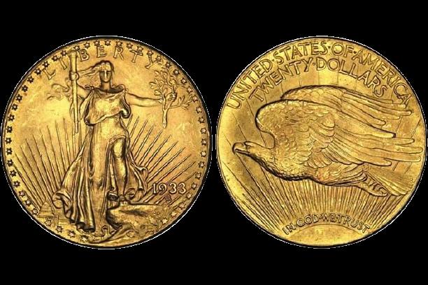 Двоен орел, 1933г