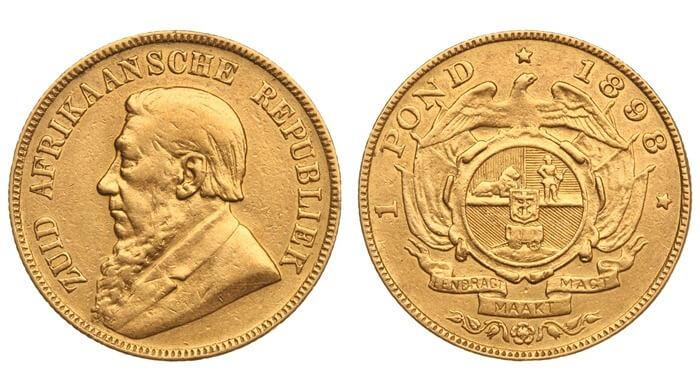 8. Южноафриканска лира, 1898г