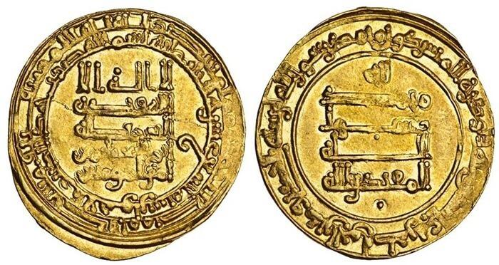 5. Златен динар, 723