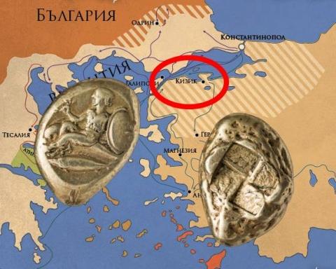 стефан пройнов кизим монети