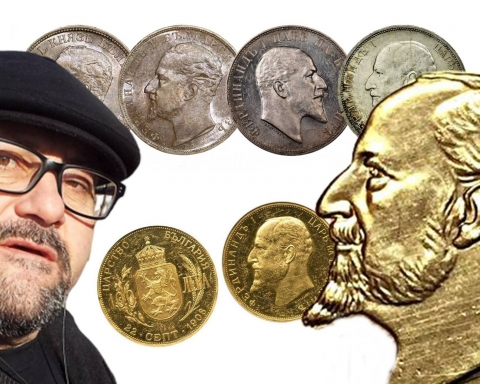 Стефан Пройнов: Златната Независимост на България в монети